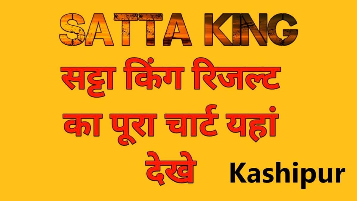 Satta Kings Result